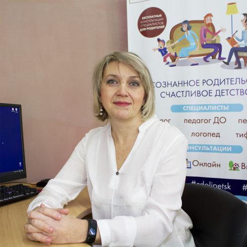 Оборотова Ольга Николаевна