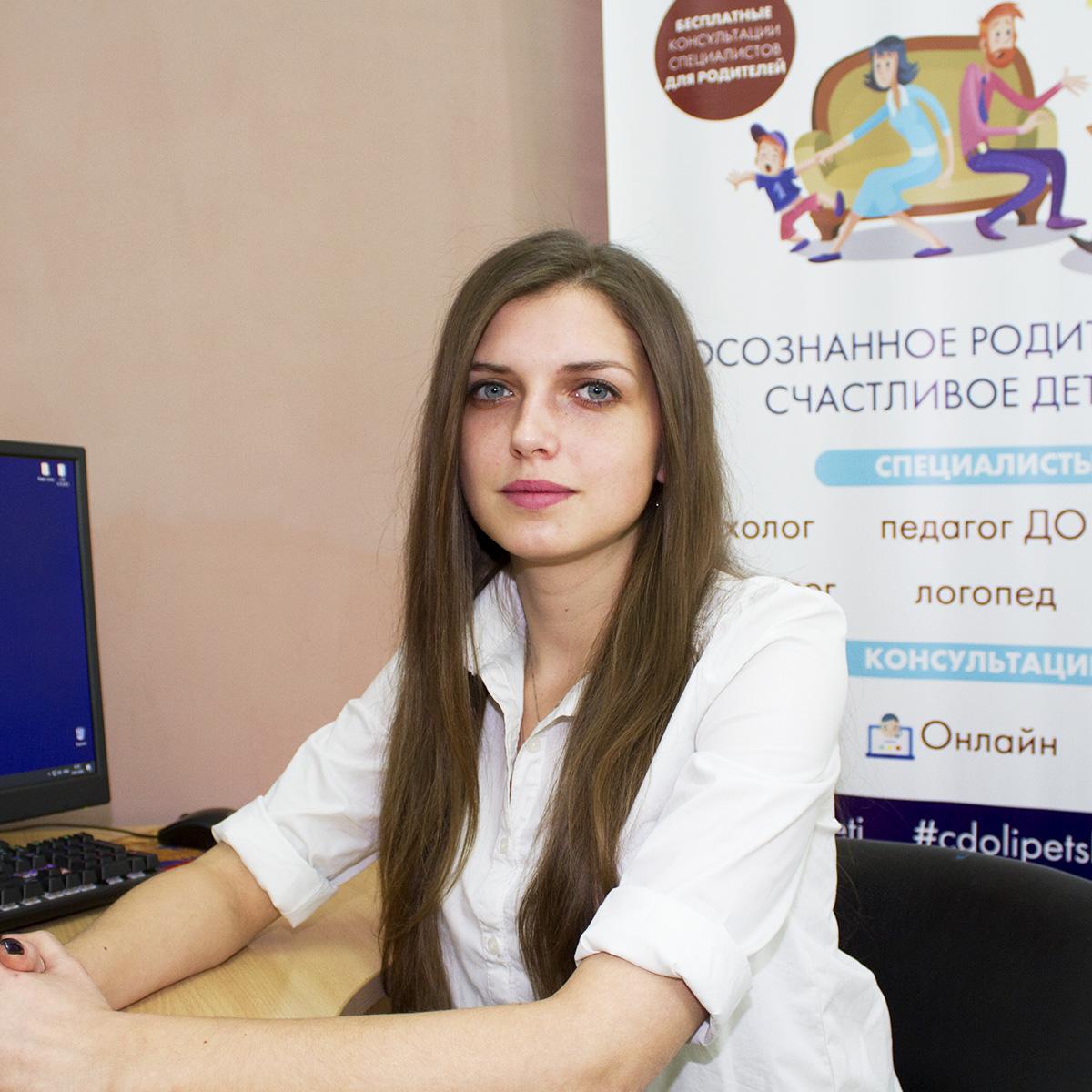 Владимирова Надежда Сергеевна