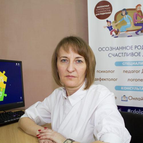 Сычева Ольга Юрьевна