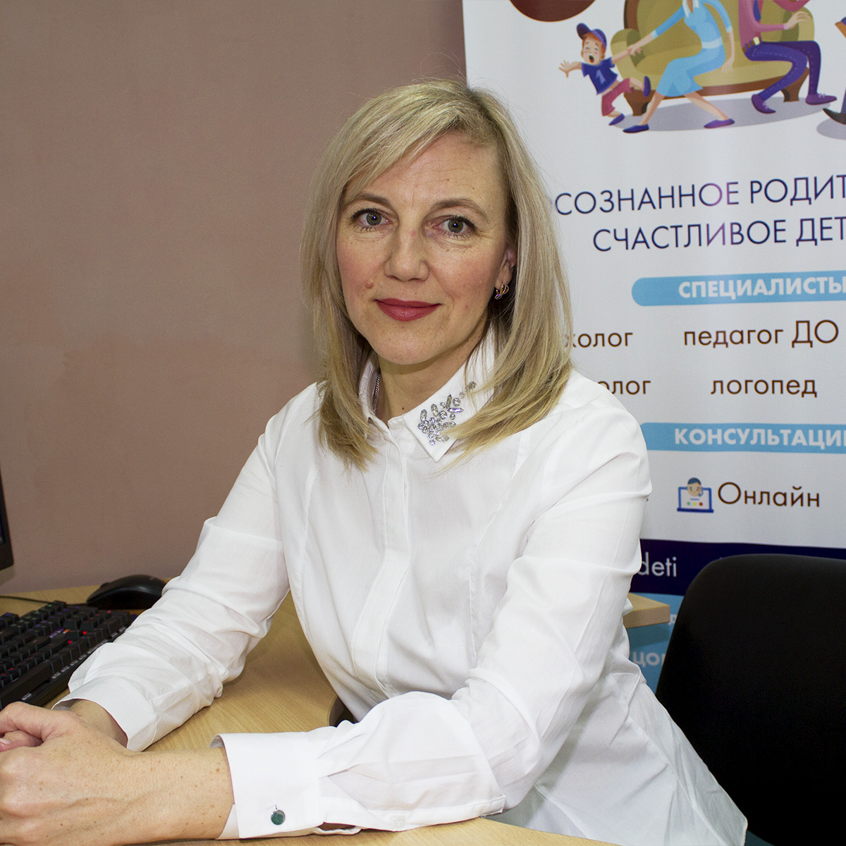 Сидякина Наталья Михайловна