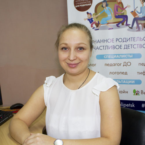 Герасимова Евгения Вячеславовна