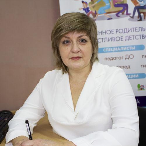 Гершалова Жанна Викторовна
