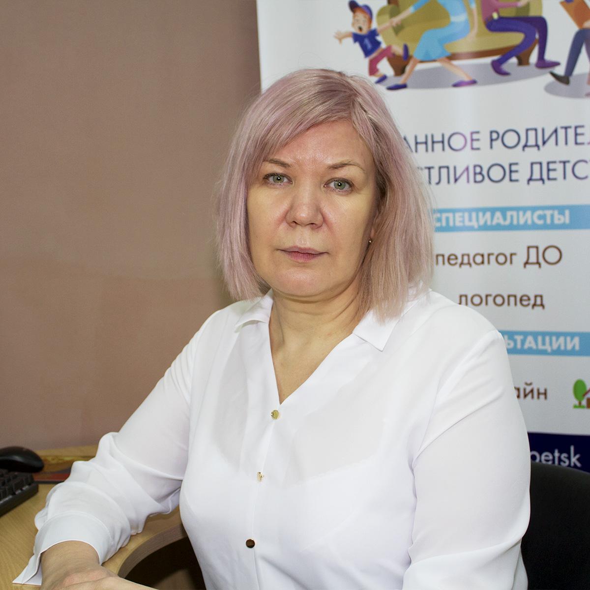 Королёва Нина Анатольевна