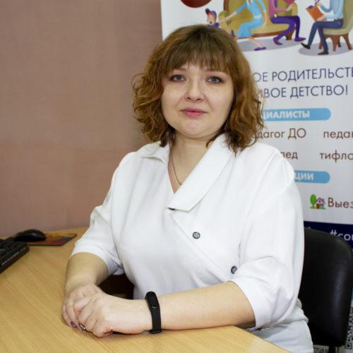 Шишкина Елена Васильевна